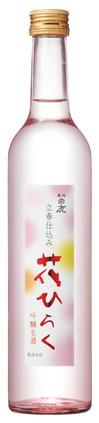 16花ひらく吟醸生酒500ml.jpg