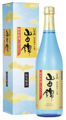 16しぼりたて山田錦特別純米生酒720mlカートン付.jpgのサムネール画像