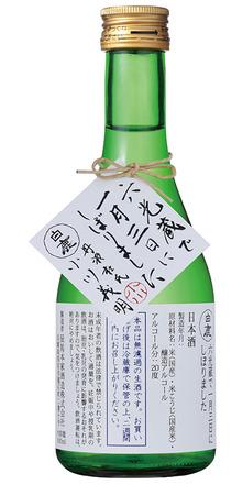 18shiborimashita300ml_RGB.jpg