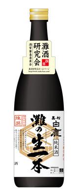 kiippon_hakushika.jpg