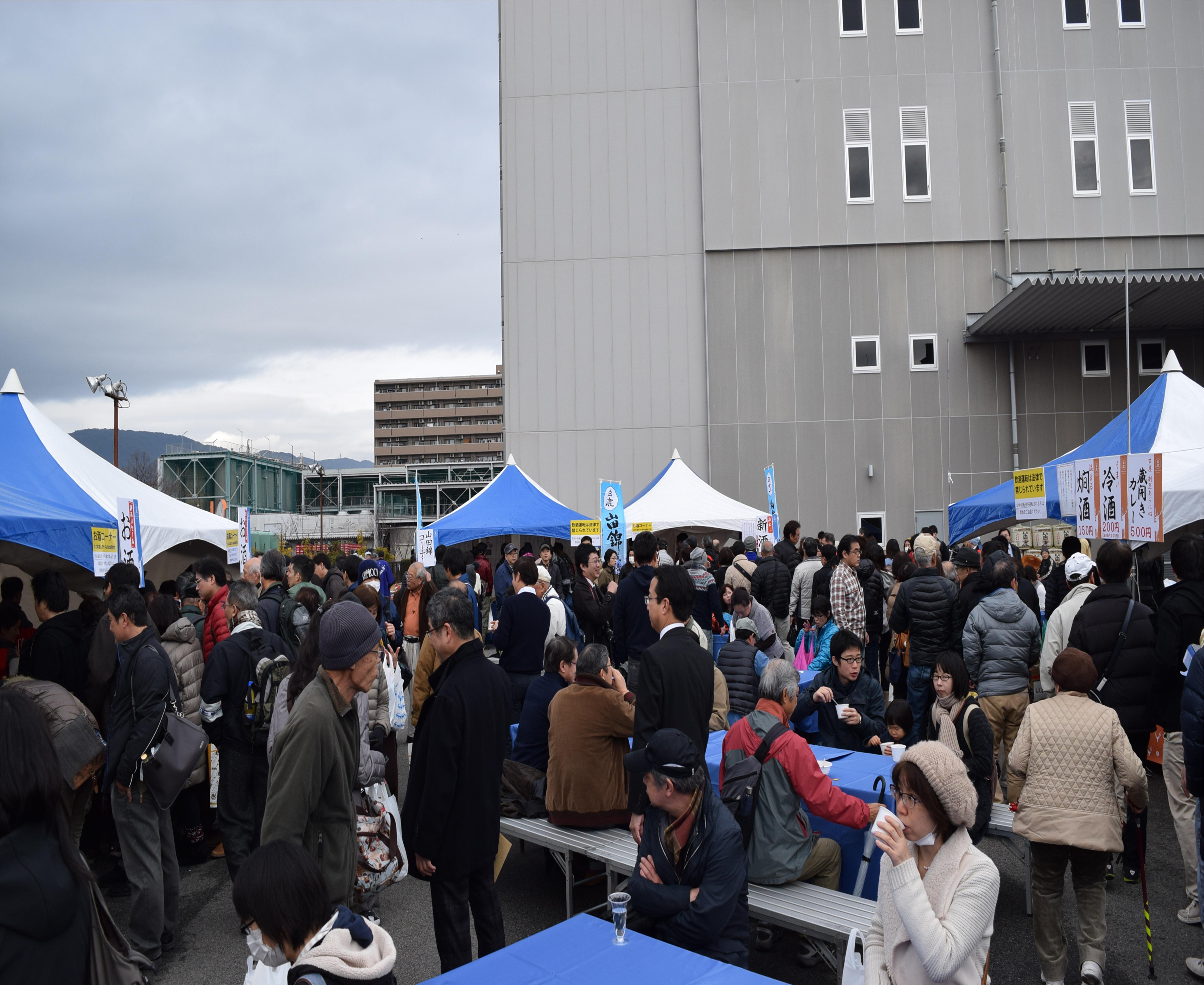 http://www.hakushika.co.jp/topics/images/1.jpg