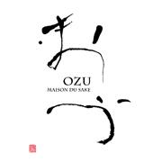http://www.hakushika.co.jp/topics/images/ozu_180x180px.jpg